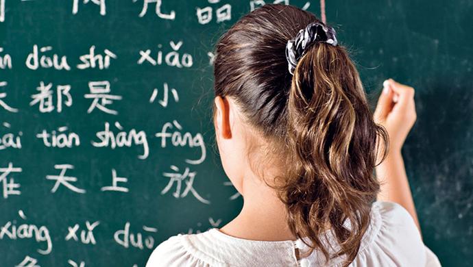 Inteligencias múltiples y cómo influyen en lo que tus hijos serán de mayores - Compartir en Familia