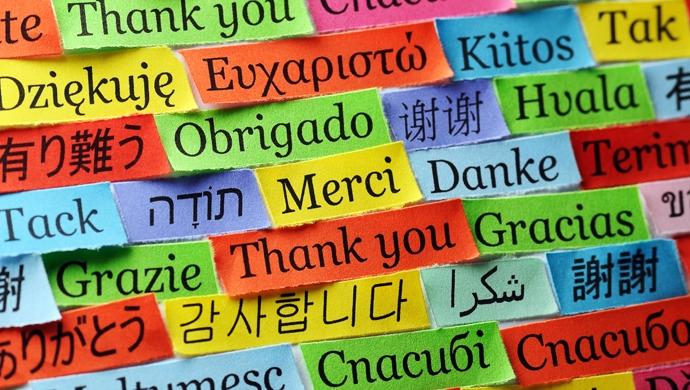 No sé inglés pero puedo ayudarles - Compartir en Familia